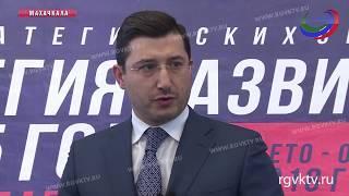 В столице Дагестана обсудили развитие строительного комплекса и ЖКХ