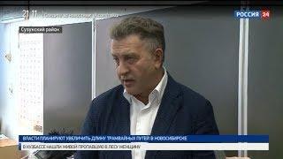 Председатель Заксобрания Новосибирской области посетил школы Сузунского района