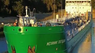 Власти Украины запретили российскому танкеру «Механик Погодин» покидать порт «Херсон»