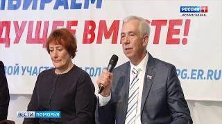 В регионе продолжаются дебаты участников предварительного голосования «Единой России»