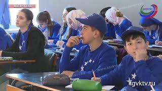 Муниципальный этап школьных олимпиад проходит в Дагестане
