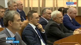 Александр Новак встретился с Виктором Томенко