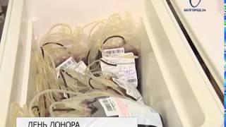 День донора в белгородском вузе состоялся под девизом «Сдал кровь — спас жизнь»