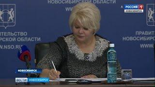 Итоги выборов губернатора утвердили в Новосибирской области