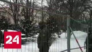 Украина выполняет обещание не допустить россиян для участия в выборах президента РФ - Россия 24