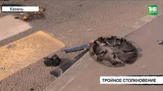 Крупная авария произошла на пересечении улиц Короленко и Гагарина | ТНВ