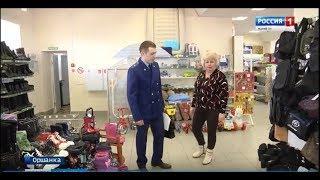 В ходе проверок в оршанских магазинах обнаружили нарушения пожарной безопасности - Вести Марий Эл