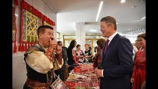 Башкортостан продолжает отмечать День народного единства