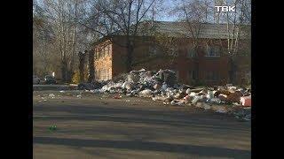 мусор в Черемушках