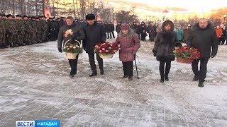 День памяти Неизвестного солдата отметили в Магадане