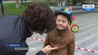 В День защиты детей юные владивостокцы соревновались в спорте и прикладном мастерстве