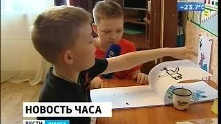 Всего за один день собрали деньги для лечения 11-летнему мальчику зрители «Вести-Иркутск»