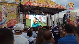 Вся Россия стала одной большой футбольной фан-зоной.