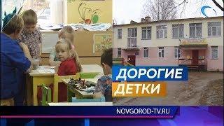 Плата за детские сады Боровичах повысится на 100 рублей