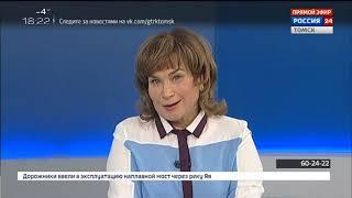 Интервью. Наталья Шнурко, директор комбината школьного питания