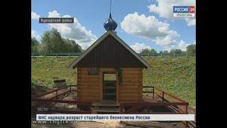 В одной из деревень Вурнарского района благодаря программе инициативного бюджетирования открыли щебе