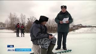 Слишком тонкий лед: в Уфе спасатели предупреждают рыбаков об опасности