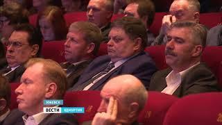 Глава Удмуртии выступил с отчетным докладом о результатах деятельности Правительства УР за 2017 год