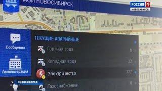 Почти 800 домов остались утром без света на левом берегу Новосибирска