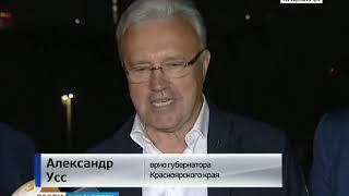 На Коммунальном мосту в Красноярске запустили иллюминацию