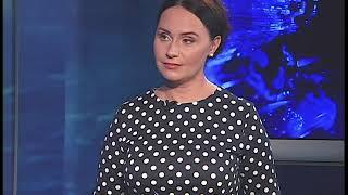 ШТЕФАНЕЦ инт