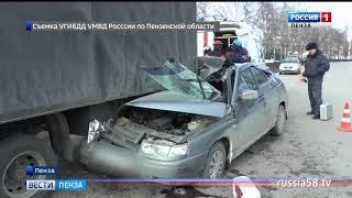В Пензе в ДТП погибла молодая женщина и пострадал ребенок
