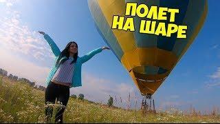 Летаем на воздушном шаре , попал в ДТП на мотоцикле