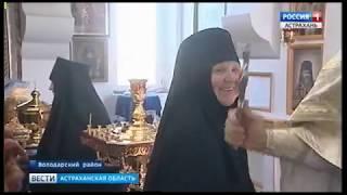 В Астраханской области завершился трехдневный Крестный ход