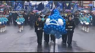 20 тысяч приморцев приняли участие в Первомайской демонстрации