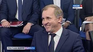 """Новый телепроект ГТРК """"Брянск"""" (эфир 06.10.2018)"""