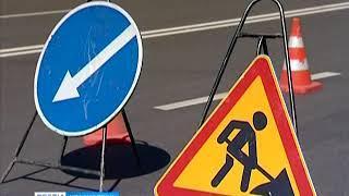 В Красноярске завершается кампания по ремонту дорог и благоустройству