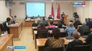 Бюджет Волгограда - 2019 прошел публичные слушания