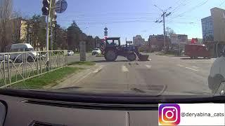 Вежливый трактор