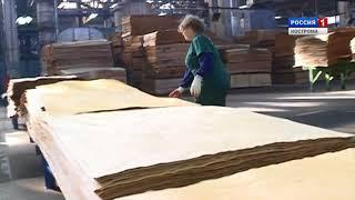 Предприятие «СВЕЗА Кострома» отмечает своё 105-летие