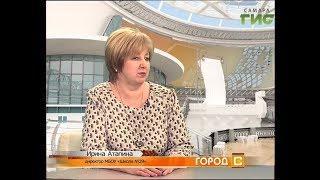 """""""Город С"""" от 28.02.2018"""