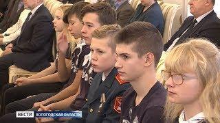 «Исследования Русского Севера»: научно-практическая конференция прошла в Вологде