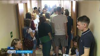 Ажиотаж из-за пошлин: чтобы получить загранпаспорт в Уфе, люди занимают очередь в 5 утра