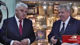 Учиться у соседей: мэры Саранска и Ульяновска подписали соглашение о сотрудничестве