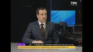 Максим Терский: как обезопасить себя от гриппа и ОРВИ