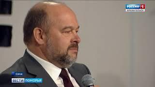Игорь Орлов на форуме в Сочи поднял тему льгот для жителей Крайнего Севера