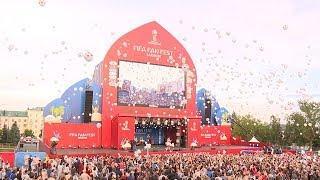 В Саранске открылся Фан-Фест чемпионата мира по футболу