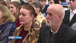 Юбилей Владимира Волкова