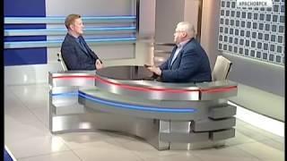 Вести.Интервью: первый зампредседателя ЗС Красноярского края Алексей Клешко