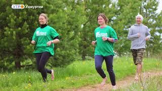 Любящие природу физкультурники Удмуртии готовятся к Босоногому фестивалю