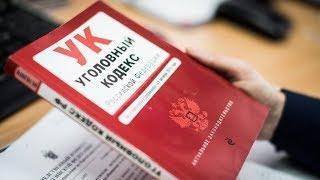 По факту избиения девушки в Ханты-Мансийске возбуждено уголовное дело