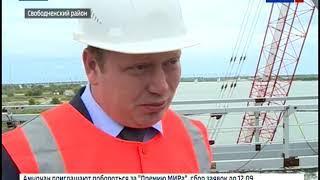 Строители железнодорожного моста через Зею опережают график на полгода