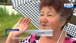 """Жители двух приморских сел добиваются реанимации детского сада """"Дюймовочка"""""""