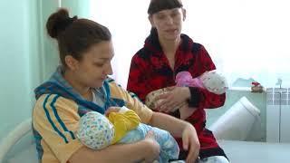 Рожденные в юбилей Кузбасса