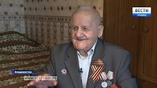 Сотрудники следственного комитета поздравили ветерана Великой Отечественной Василия Ивановича Титова