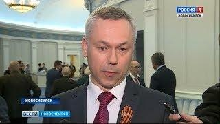 """Андрей Травников выразил готовность приступить к исполнению нового """"майского указа"""""""
